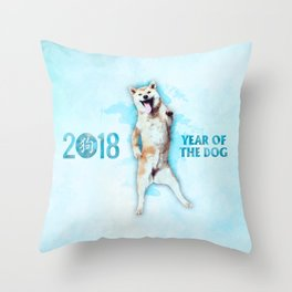 Happy New Year of the dog 2018  - Funny  Akita Throw Pillow