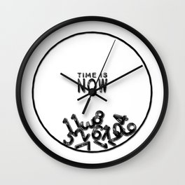 Time Is Now Doomsday Clock Wall Clock