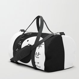 悲しみを幸せに・・・ (Turn sadness into happiness...) Duffle Bag