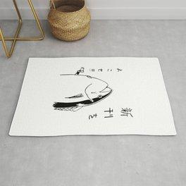 Japanese fish Rug