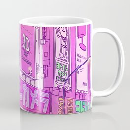 Akihabara Coffee Mug