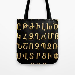ARMENIAN ALPHABET - Black and Gold Tote Bag