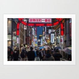 Tokyo Streets Art Print