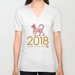 Happy New Year 2018 Year Of The Dog Unisex V-Neck