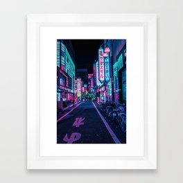 A Neon Wonderland called Tokyo Framed Art Print