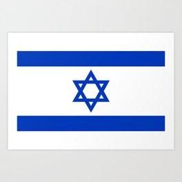Israeli Flag of Israel Art Print