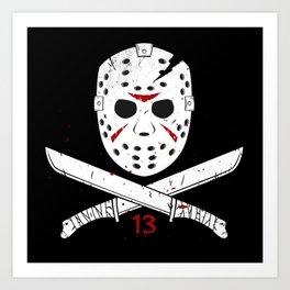 Jason mask Art Print