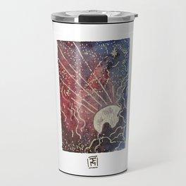 Born of Star-Stuff Travel Mug