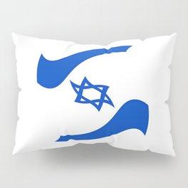 flag of israel 11-יִשְׂרָאֵל ,israeli,Herzl,Jerusalem,Hebrew,Judaism,jew,David,Salomon. Pillow Sham
