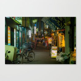 Streets of Tokyo Canvas Print