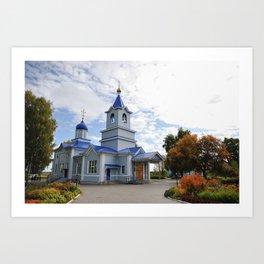 Orthodox church. Art Print
