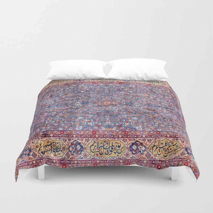 Kashan Central Persian Rug Print Duvet Cover