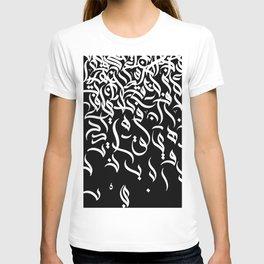 Arabic Pattern Letters T-shirt