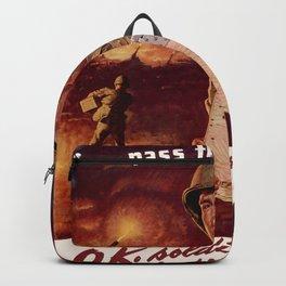 Pass he Ammunation Backpack