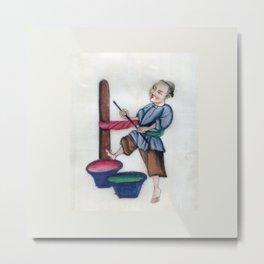 Pith Painting Towel Dry Metal Print