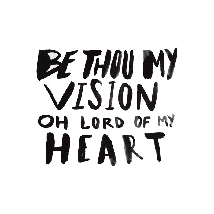 Be Thou My Vision Duvet Cover