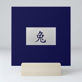 Chinese zodiac sign Rabbit blue Mini Art Print