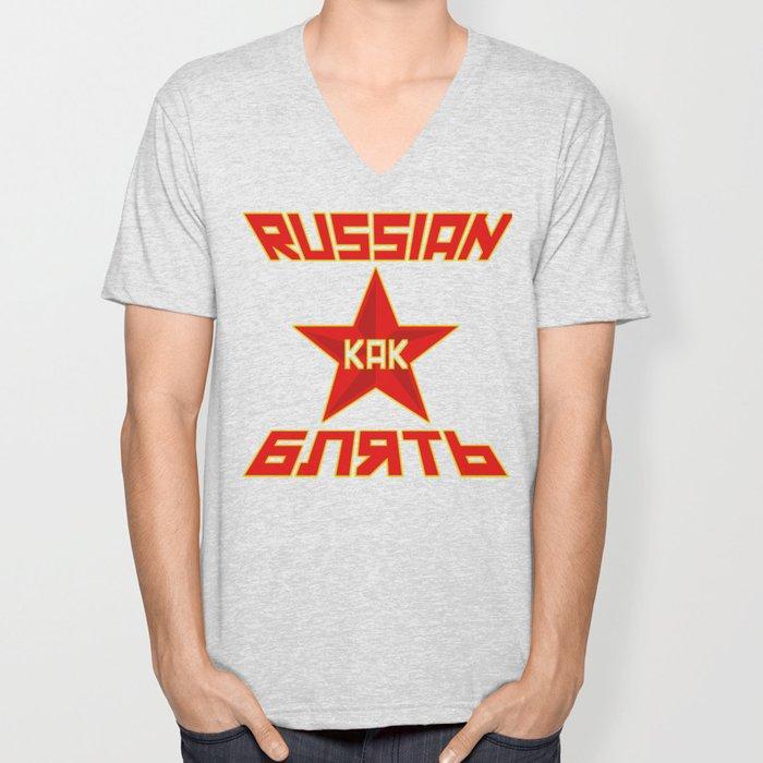 Russian as Blyat RU Unisex V-Neck