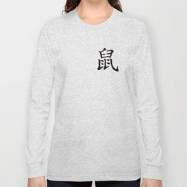 Chinese zodiac sign Rat Long Sleeve T-shirt