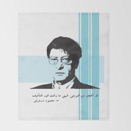 My Identity - a qoute by Mahmood Darwish Throw Blanket
