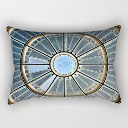 Hakol 10 / הכל 10 Rectangular Pillow