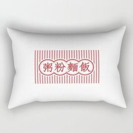 Hong Kong traditional restaurant Rectangular Pillow