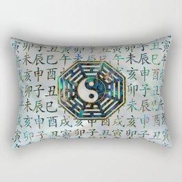 Abalone and Gold Bagua  feng shui hieroglyphs Rectangular Pillow