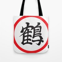 dragonball z Tote Bags featuring Crane School of Martial Arts, Dragonball Z by Larsonary