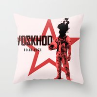 soviet Throw Pillows featuring Soviet experiments by Slug Draws