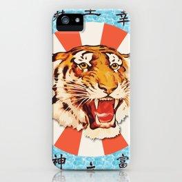 Kanji tiger iPhone Case