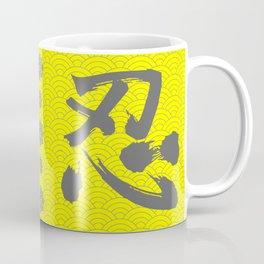 Köpke's Himenakoji Coffee Mug