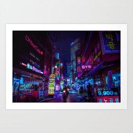 Cyber Seoul Art Print