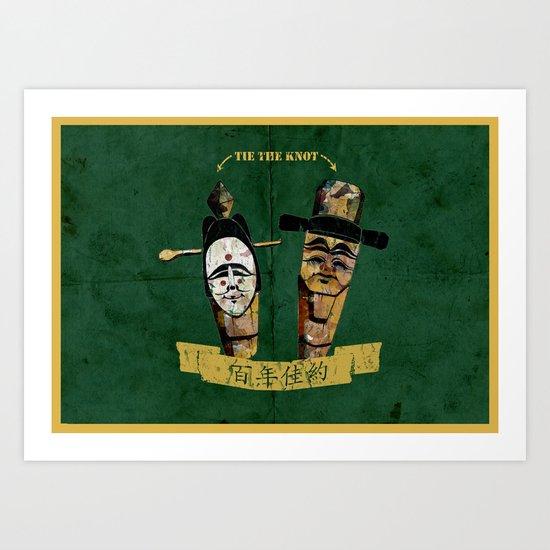 Tie the not!(백년기약) Art Print