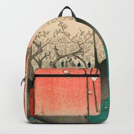 Hiroshige - Plum Garden in Kameido - Hiroshige Artwork Ukiyo-e Japanese Print Japanese Wall Art Edo Period Backpack