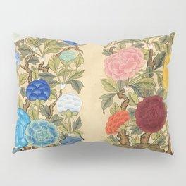 Minhwa: Royal Peony (Korean Traditional Art) Pillow Sham