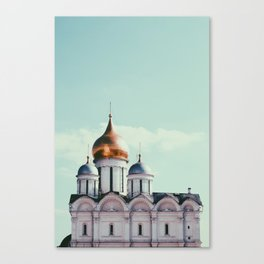 Humble Abode Canvas Print