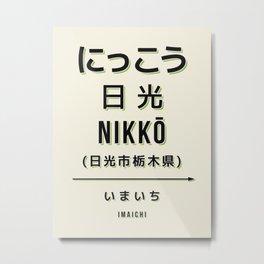 Vintage Japan Train Station Sign - Nikko Tochigi Cream Metal Print