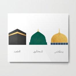 Kaaba, Al Masjid An Nabwi & Al Aqsa Mosque   Islamic Holy Cities   Makkah, Madinah, Quds [Jerusalem] Metal Print