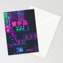 Hong Kong Neon Aesthetic Stationery Cards