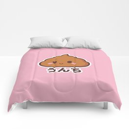 Happy poop Comforters