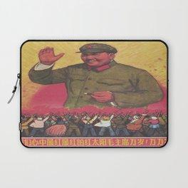 Vintage poster - Mao Zedong Laptop Sleeve