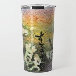 itigoitie Travel Mug
