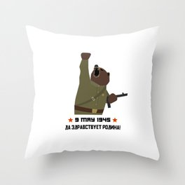 Soviet bear red army infantry ww2 victory day Throw Pillow