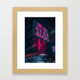 Tokyo Neon Lights Framed Art Print