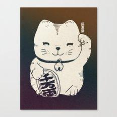 FORTUNE CAT Canvas Print
