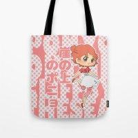 ponyo Tote Bags featuring Grown-Up Ghibli - Ponyo by monobuu