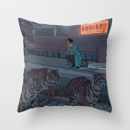Tiger Station Throw Pillow
