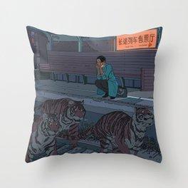 Tiger Station Throw Pillow