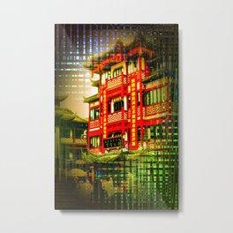 Asia World Metal Print