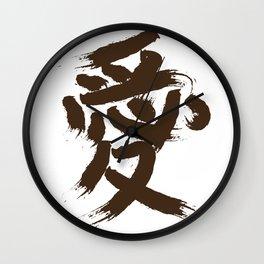 Calligraphy_Love01 Wall Clock